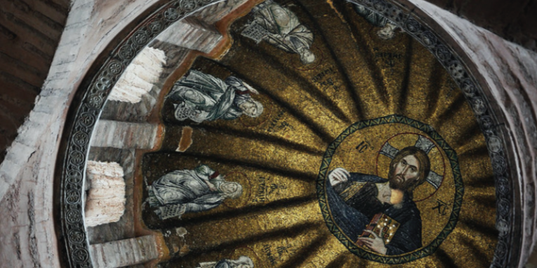 Inside dome of a Greek Orthodox church showing the face of Jesus